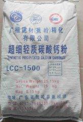 輕鈣粉LCC-1500