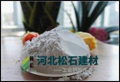 活性輕質碳酸鈣