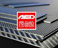 碳纤维板的图片