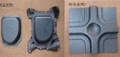 热塑碳纤维板的图片