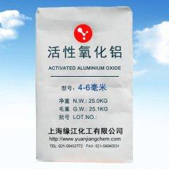 活性氧化铝除氟剂4-6毫米的图片