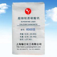 超細超白輕質碳酸鈣6000目