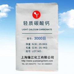 造紙專用碳酸鈣 輕質碳酸鈣3000目