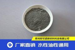 ZPF锌铁粉A-L138的图片