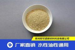 磷铬酸锌A-L237的图片