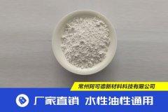 三聚磷酸铝A-ATW-1的图片