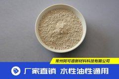 超细硫酸钡的图片