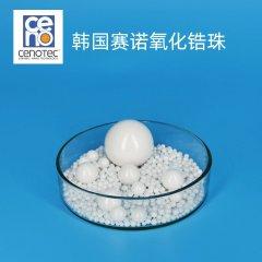 5mm 进口氧化锆珠 球磨机 搅拌磨研磨介质的图片