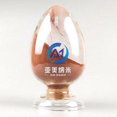 纳米铜粉 50nm超细球形导电铜粉 雾化铜粉高纯片状铜粉Cu的图片