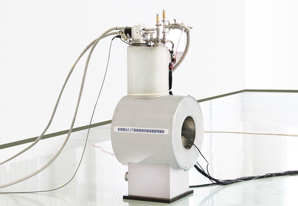 移动式3.0T肢端核磁共振成像系统的图片
