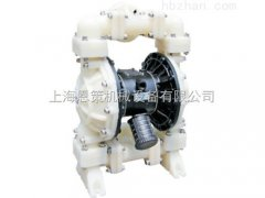 EMK-40恩策气动隔膜泵