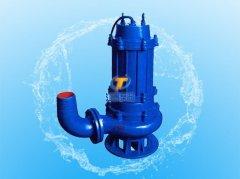 QW(WQ)潜水型排污泵的图片