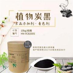 食品添加剂—植物炭黑的图片