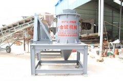 无铁污染的制砂机