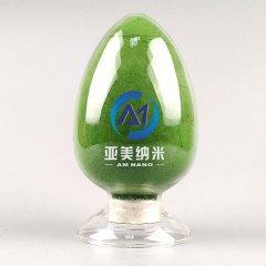 纳米氧化铬 三氧化二铬 氧化铬绿的图片