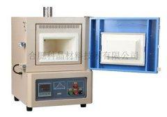 1050℃防腐型箱式炉的图片