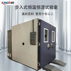 步入式高低温湿热交变试验箱恒温干燥老化箱
