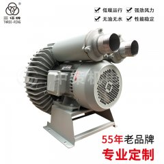 吹吸兩用氣泵-旋渦氣泵A型XGB-6G