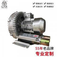 吹吸兩用氣泵-旋渦氣泵B型XGB-7B
