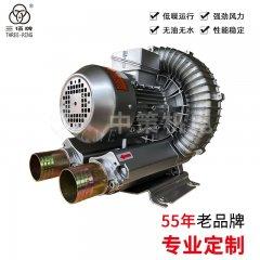 吹吸兩用旋渦氣泵B型XGB-5B