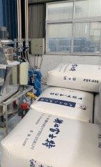 粉体输送-气动隔膜泵的图片