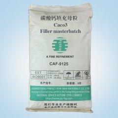 1250目碳酸钙填充母粒的图片