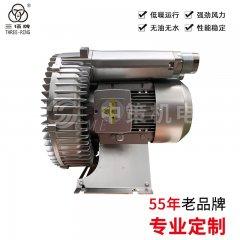 吹吸兩用泵-旋渦泵B型XGB-14B