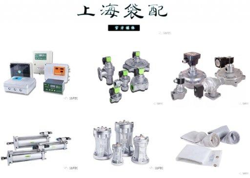 重磅|上海袋配收购东风汽车液压动力有限公司