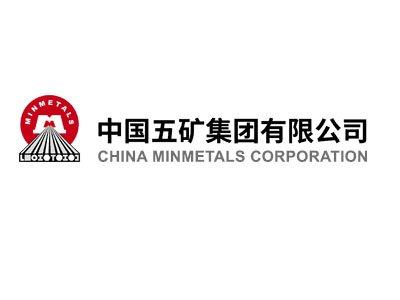 中国五矿位列2020年度《财富》世界500强第92位