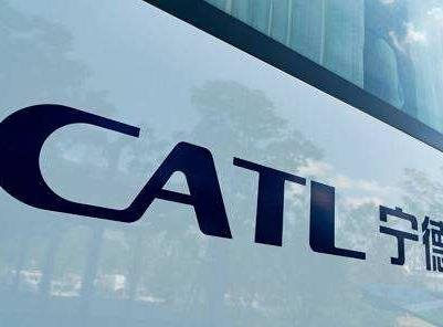 宁德时代控股子公司投建动力电池宜宾项目 投资总额不超80亿元