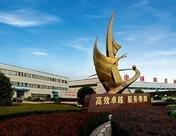 金力永磁拟在内蒙古包头设全资子公司 研发生产销售磁性材料