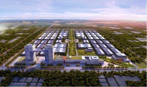 宁夏石墨新材料循环经济产业园项目开工
