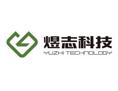 新材料烧结设备供应商——上海煜志科技有限公司入驻粉享通