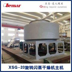 五水合硫酸铜气流干燥机 1000kg/h