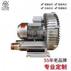 吹吸兩用漩渦泵B型XGB-9B