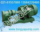 XD-040單級泵