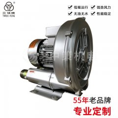 漩渦氣泵B型XGB-11B
