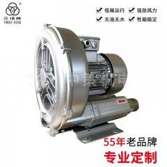 漩渦氣泵B型XGB-12B
