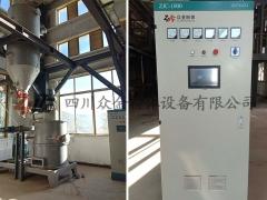 沥青矿专用粉碎分级机、冲击磨,粒度可调的图片