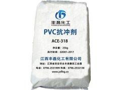 PVC抗冲剂ACE-318的图片