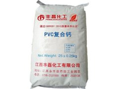 PVC复合钙的图片