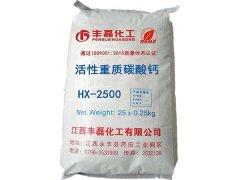 微细滑石粉HS-1500的图片