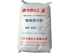 微细滑石粉HS-600的图片