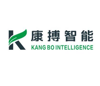 【展商推荐】东莞市康搏智能装备邀您出席2020新型陶瓷技术与产业高峰论坛