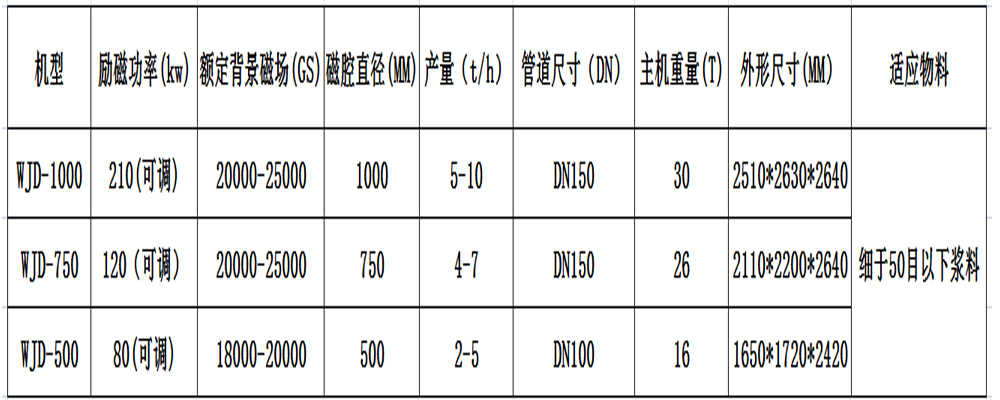 参-4.jpg