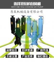水处理沉水罗茨风机氧泵