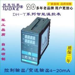 干燥设备DH-T48PB测试仪
