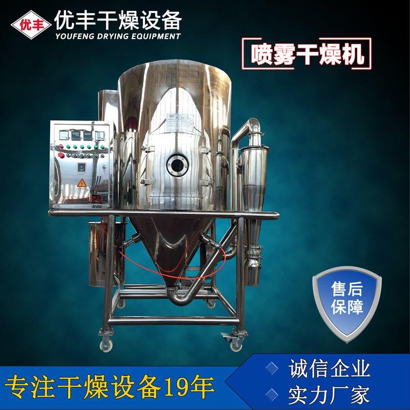 离心喷雾干燥机喷雾干燥器的图片