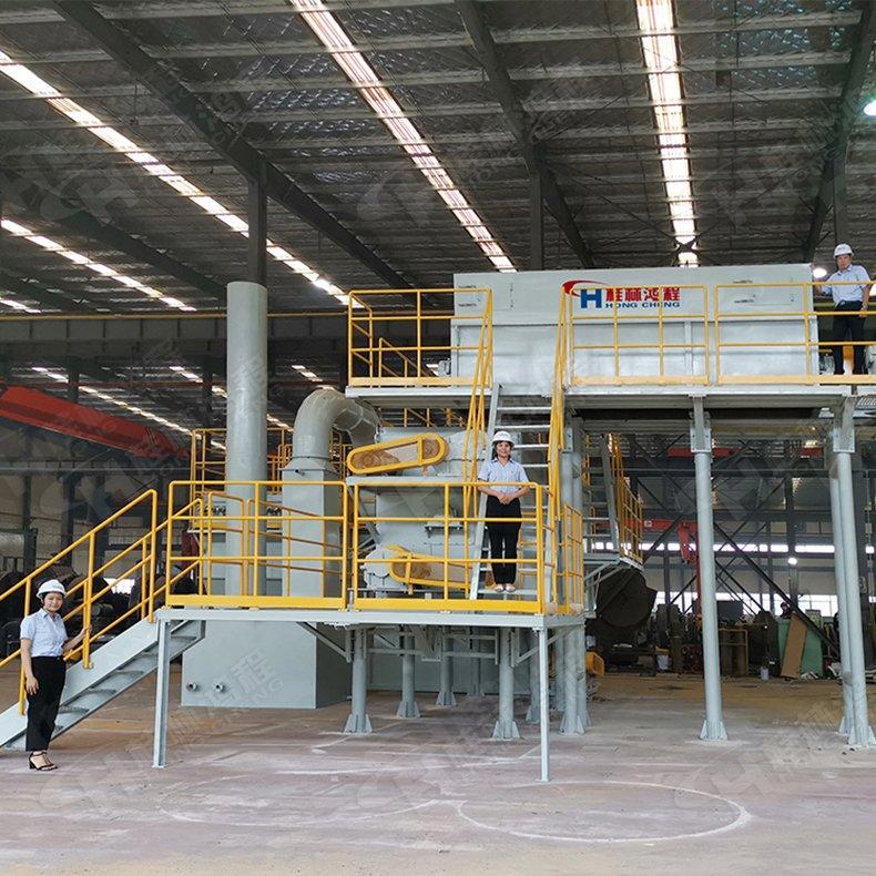 桂林鴻程 生石灰消化機 氫氧化鈣消化器 熟石灰磨粉機的圖片