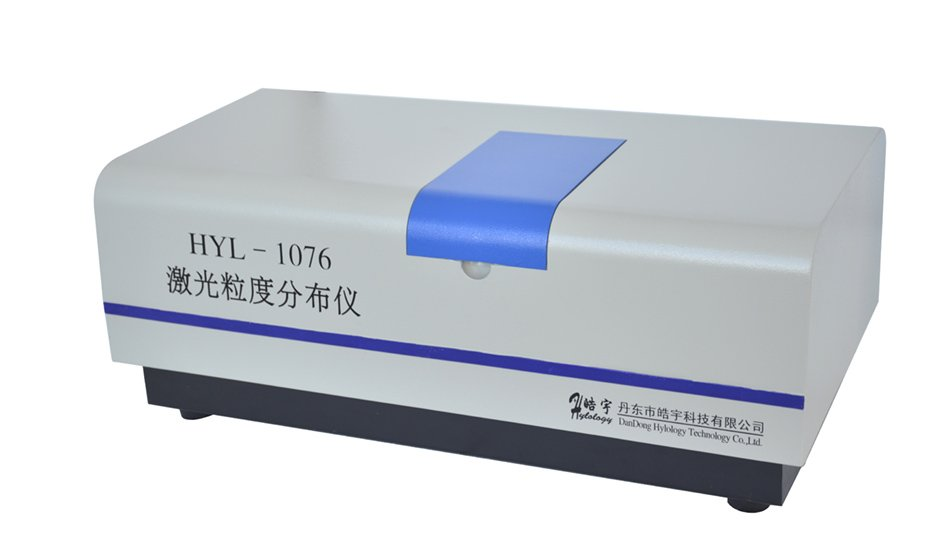 HYL-1076型激光粒度分布仪的图片